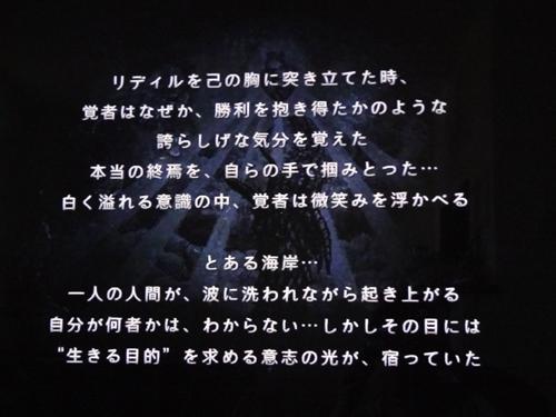 20120721_84