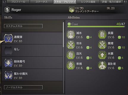 20161011_16