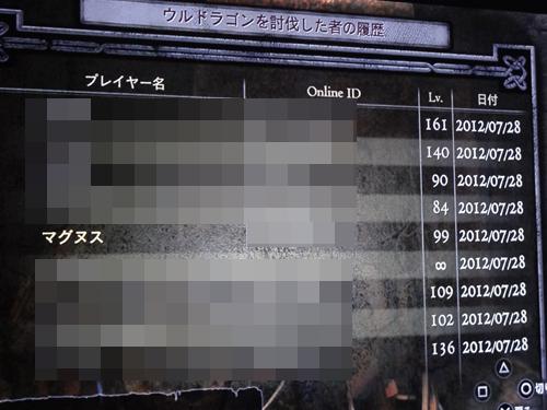 20120730_15