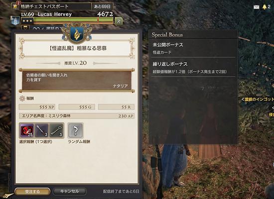 20161015_07