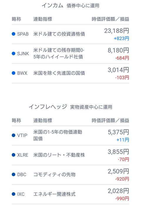 Screenshot_20200410-233948~2