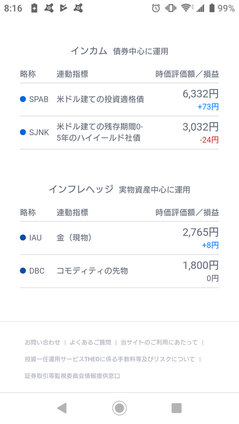 Screenshot_20190406-081611