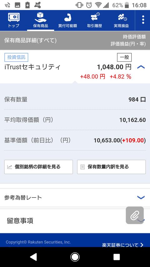 Screenshot_20190127-160817