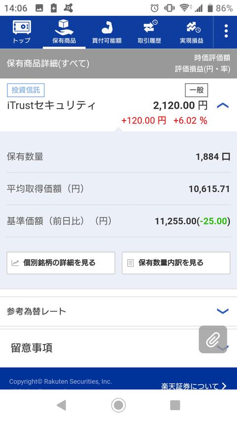 Screenshot_20190217-140642