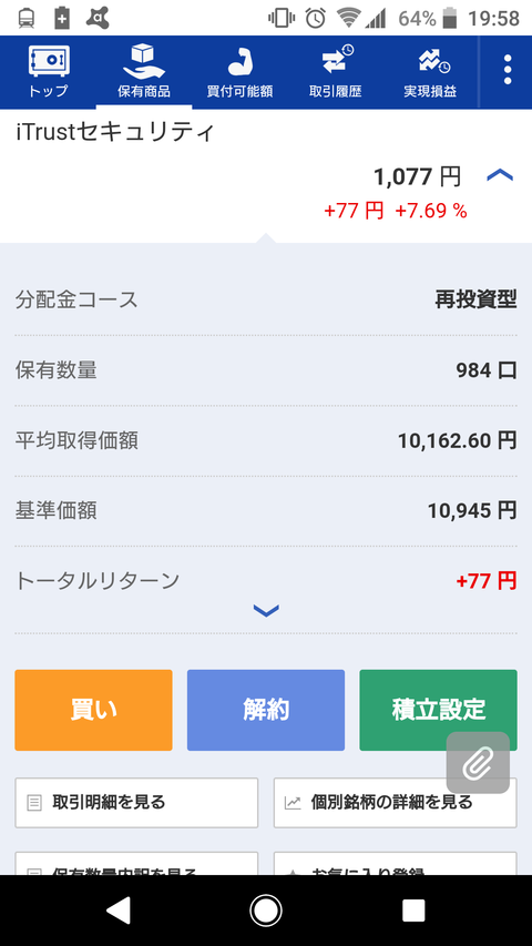Screenshot_20190210-195812