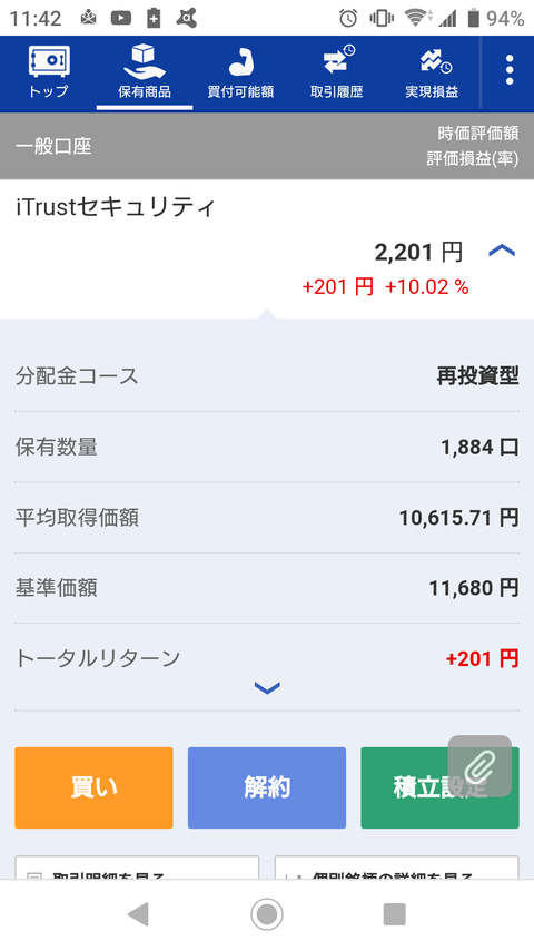 Screenshot_20190302-114213