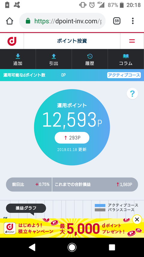 Screenshot_20190118-201837