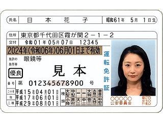 2011-0106