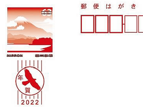 2021-0905