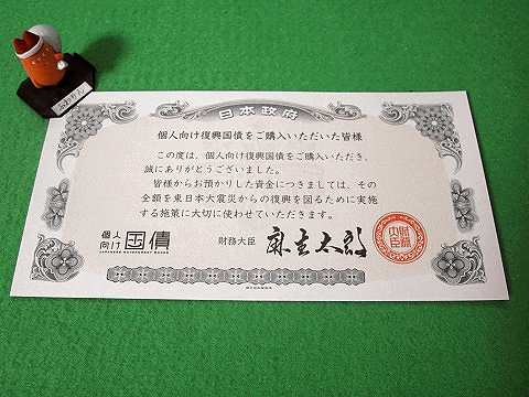 2021-0918