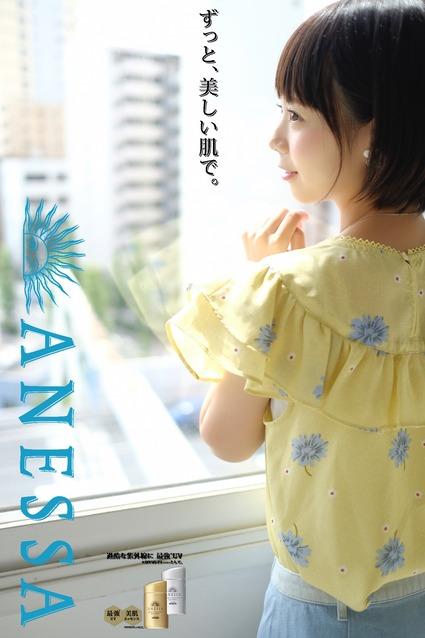 亜矢乃さん by ANESSA 201708 c
