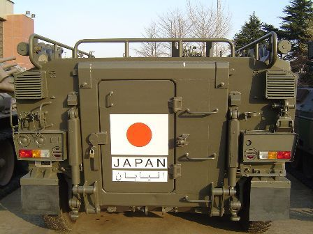 1280px-Image-JGSDF_APC_Type_96_at_JGSDF_PI_center_3_rear