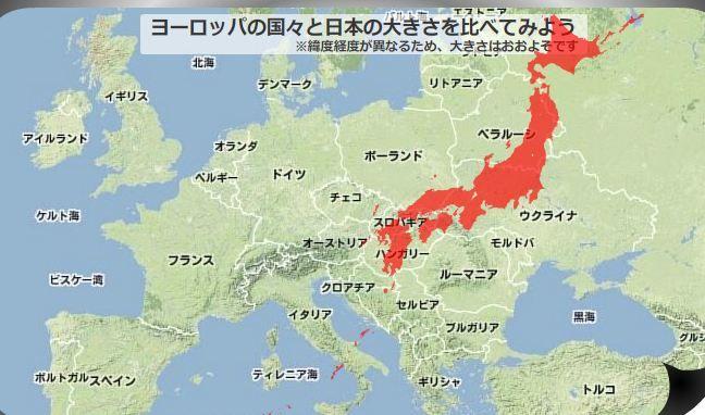 の 国土 面積 日本