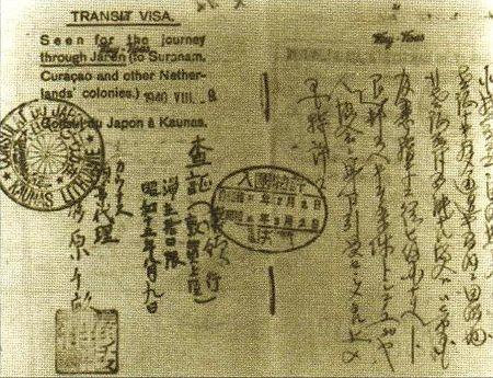 450px-Transit_visa