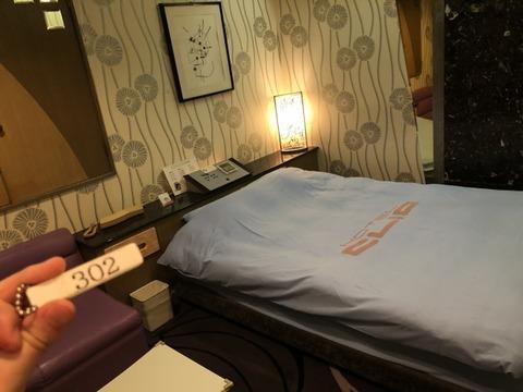 ホテルクリオベッド