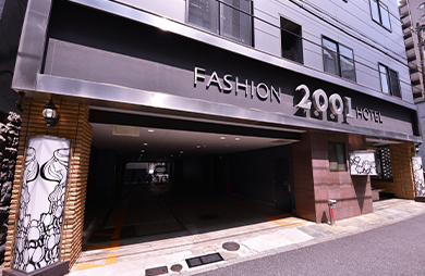 ホテル2001外観
