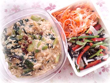 ターサイ豆腐とろとろ丼弁当