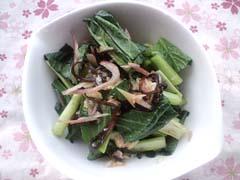 小松菜とみょうがの塩昆布味噌あえ