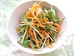 水菜とにんじんの梅わさサラダ