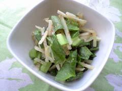 小松菜とヤーコンのマスタードナンプラー味