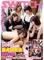 好奇心旺盛な女子大生の童貞研究会、校外実習よってたかって素人童貞君のチ○ポを触りまくってイカセました