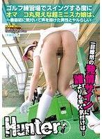 ゴルフ練習場でスイングする度にオマ○コ丸見えな超ミニスカ娘は、一番最初に気付いて声を掛けた男性とヤルらしい…