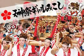 2017 天神ギャルみこし 大阪2-2