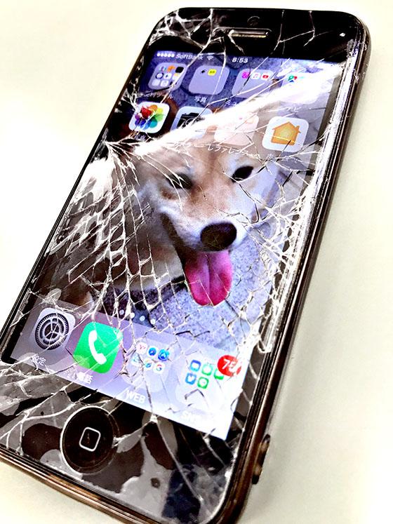 iPhon5