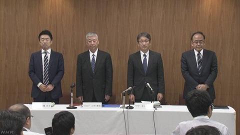 【悲報】探査船「ちきゅう」運用会社が経営破綻