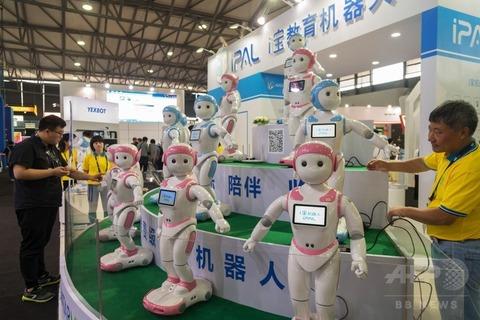 未来に生きる中国。遂にあのロボットの友達を発売www