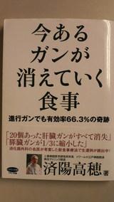 b4168e7a.jpg