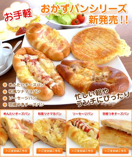 souzai_01