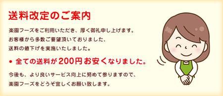 price_bnr