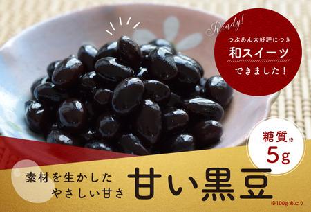 bnr_kuromame_01