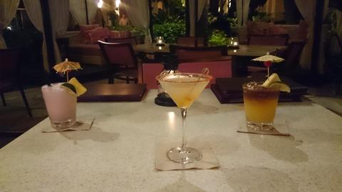 Maitai Bar