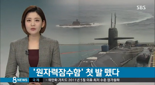 楽韓Web : 韓国海軍念願の「韓国...