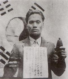 yunbongil