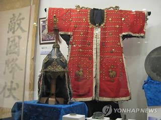 koreanarmor2