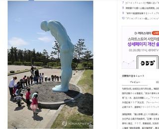 【画像あり】ベトナムが韓国から巨大オブジェのプレゼント提案に「景観を損ねる」と縮小を懇願……これはひどい