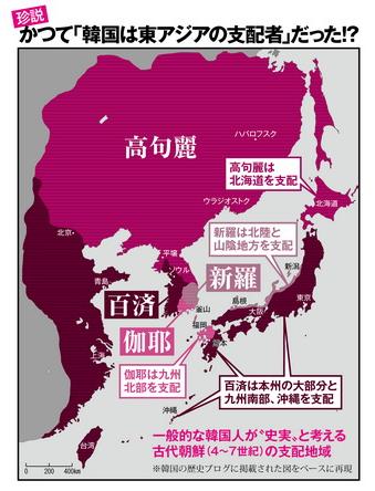 楽 韓 web 楽韓web – 新宿会計士の政治経済評論