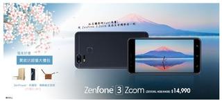zenfone3zoom