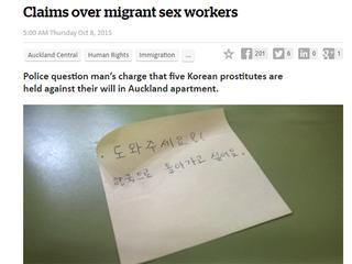 newzealandprostitute