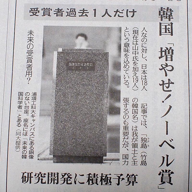 【中国】これもあれも?・・・なんと全部、日本の発明品だった!=中国報道 ->画像>31枚