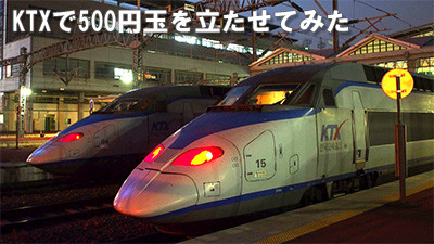 ktx500
