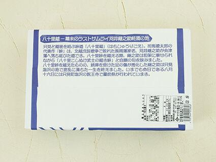 DSCF8495-2