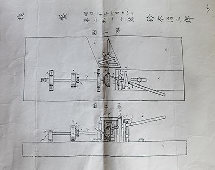 DSCF6102