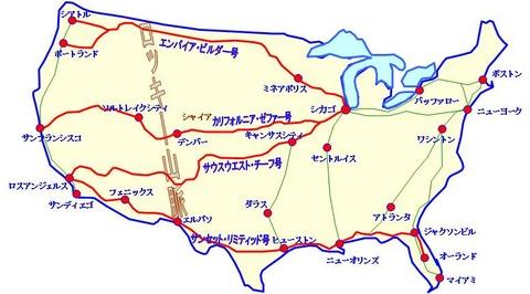 アメリカ鉄道