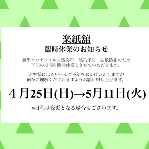 E37A99D5-FFE7-42CE-A3D5-6DE6245183D8