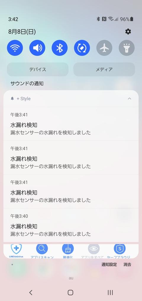 Screenshot_20210808-154241_One UI Home