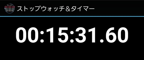 Screenshot_20210727-155845_Stopwatch and Timer
